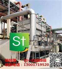 济南vocs废气处理设备厂家一台多少钱