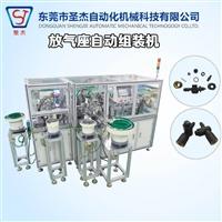圣杰自动化 非标自动组装设备 放气座O型圈全自动组装机