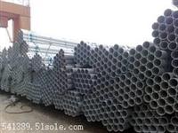 镀锌管厂家规格