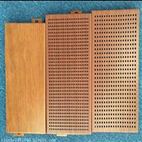 湖南衡阳铝单板厂家价格 木纹氟碳铝单板幕墙