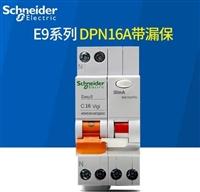施耐德电气 MGNEA9C45-C20/1P+N 30MA漏电断路器
