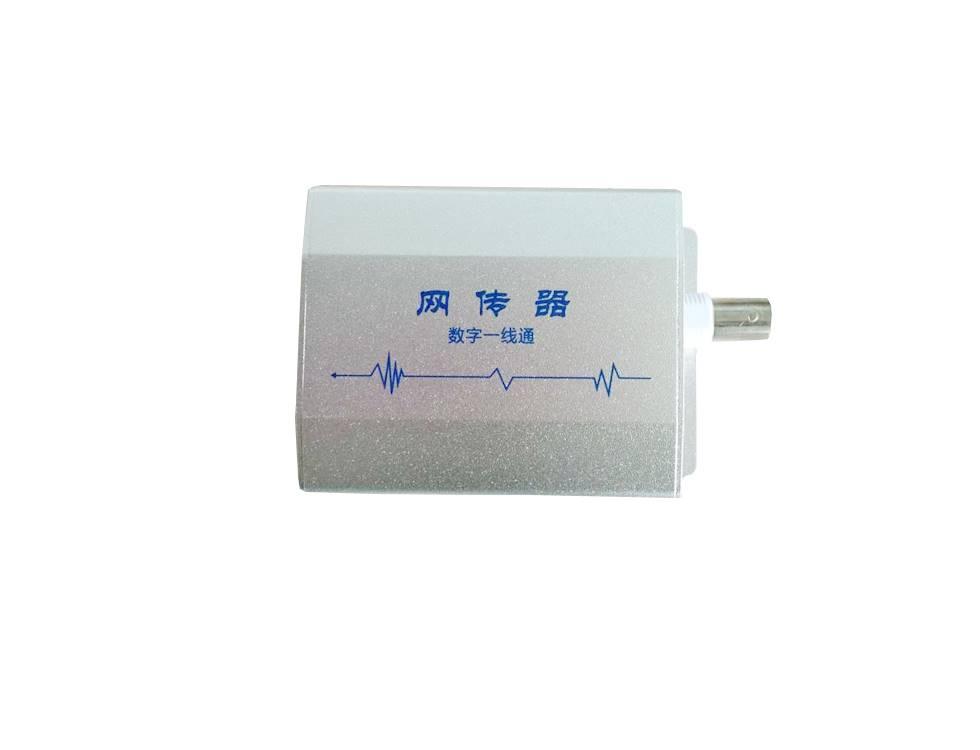 网络高清同轴传输器,ip网络延长器,plc网络传输器,数字网传器