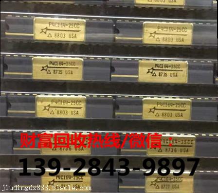 8位dac芯片8228电路图