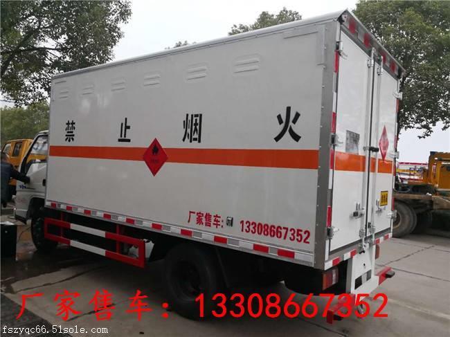 淄博市国五江铃氧气瓶厢式运输车