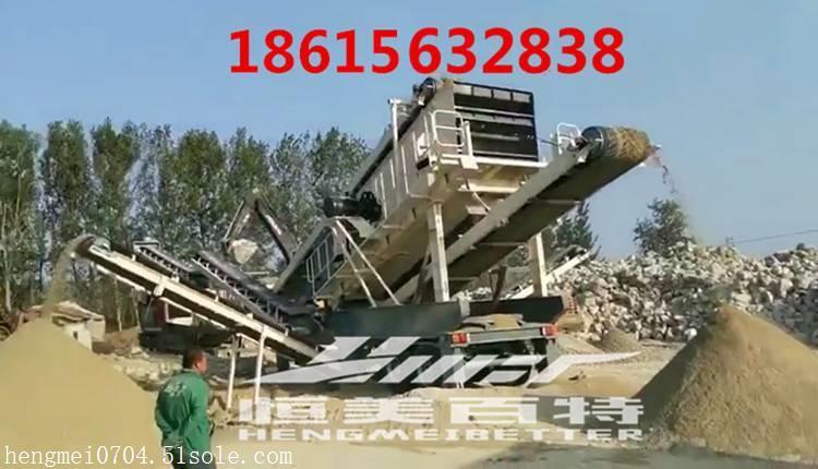 一小时200吨移动式破碎站,青石碎石子机器,移动破碎机厂家