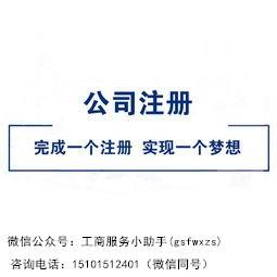 专业注册各地区售电公司