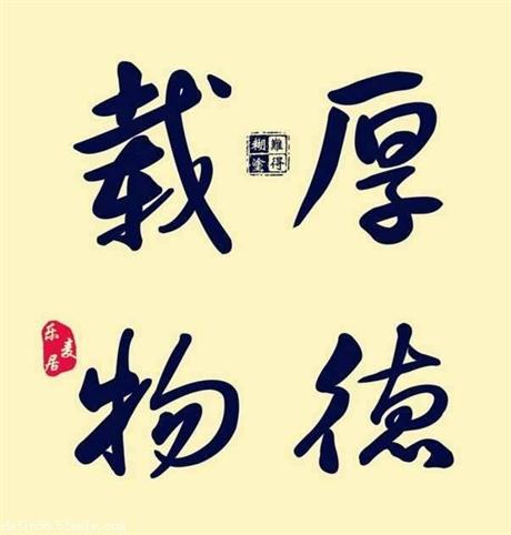 上海到江阴搬家公司