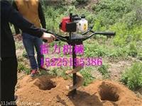 多功能栽树挖坑机出厂价格