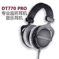 拜亚动力DT 770 PRO耳机 beyerdynamic封闭式参考级耳机