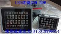50W固化灯管 紫外线UV-LED灯 用于印刷制版 油墨干燥 医学理疗