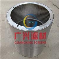 厂家直销德国品质污泥处理机专用滤筒筛筒