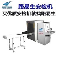 郑州教学带称重功能的安检X光机哪有卖的