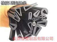 挤出U型橡胶密封条装饰三元乙丙密实耐磨耐腐蚀耐酸碱多种尺寸直