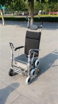 北清泰博 泰博乐4型 畅游1型 轮椅车电动爬楼车