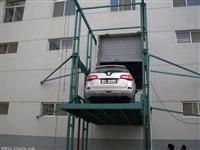 定做导轨式升降货梯3吨货物运送升降机电动液压货物升降提升机