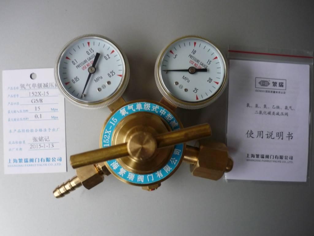 152TX-200系列双级式中型氧气减压阀调整器上海繁瑞
