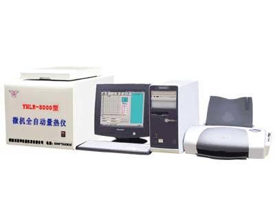 微型量热仪价格,河南鹤壁微型量热仪厂家