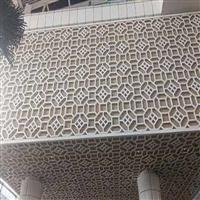 海南儋州铝单板厂家价格 氟碳铝单板雕花 铝单板外墙