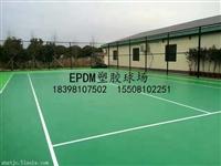 遂宁EPDM塑胶地坪射洪硅PU蓬溪悬浮拼装地板小区公园幼儿园