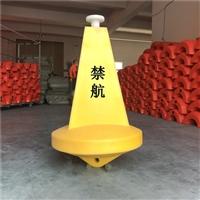 贵阳水面警示浮标 直径1.5米航道浮标