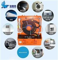 七合一家電清洗一體機,潔家邦全能家電清洗設備性能好
