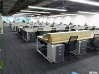 北京专业安装办公区 宾馆 无线网 无线AP覆盖