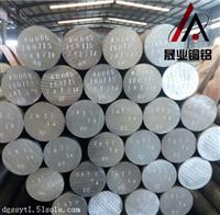 A1050进口铝棒厂家