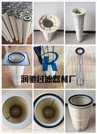 焊接烟尘 聚酯纤维除尘滤筒
