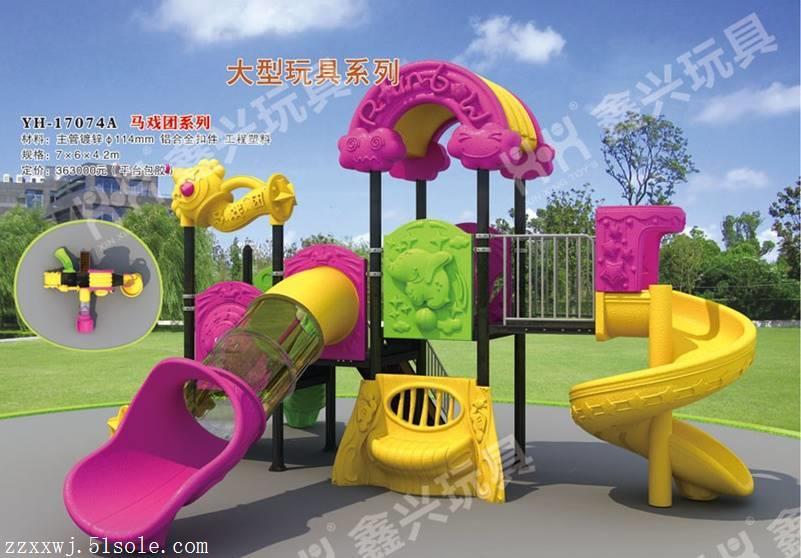 幼儿园体育器械-幼儿园户外设备