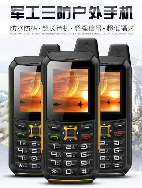 厂家直供批发2.0屏 IP68三防手机双卡双模电信手机全网通功能机