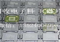 求购回收内存高价收购上海内存芯片