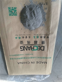 剛性防水砂漿一平方米用量是多少 墻體防水砂漿造價