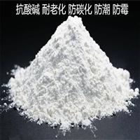 有機硅憎水粉 預制板材輕質混凝土防水添加劑