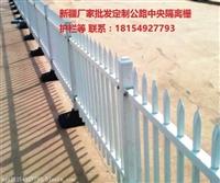 吐鲁番厂家供应热镀锌道路护栏 市政道路隔离护栏
