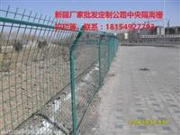 锌合金道路隔离围栏护栏厂家定制特价批发