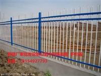 道路中央隔离栏厂家道路护栏活动促销 批发