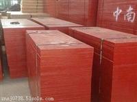 竹胶板厂家直销  价格优惠 质量好 大量供应