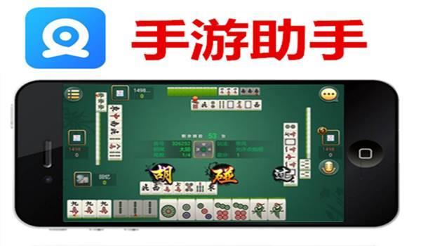 牛元帅外挂最新版下载_棋牌游戏作弊器软件下载