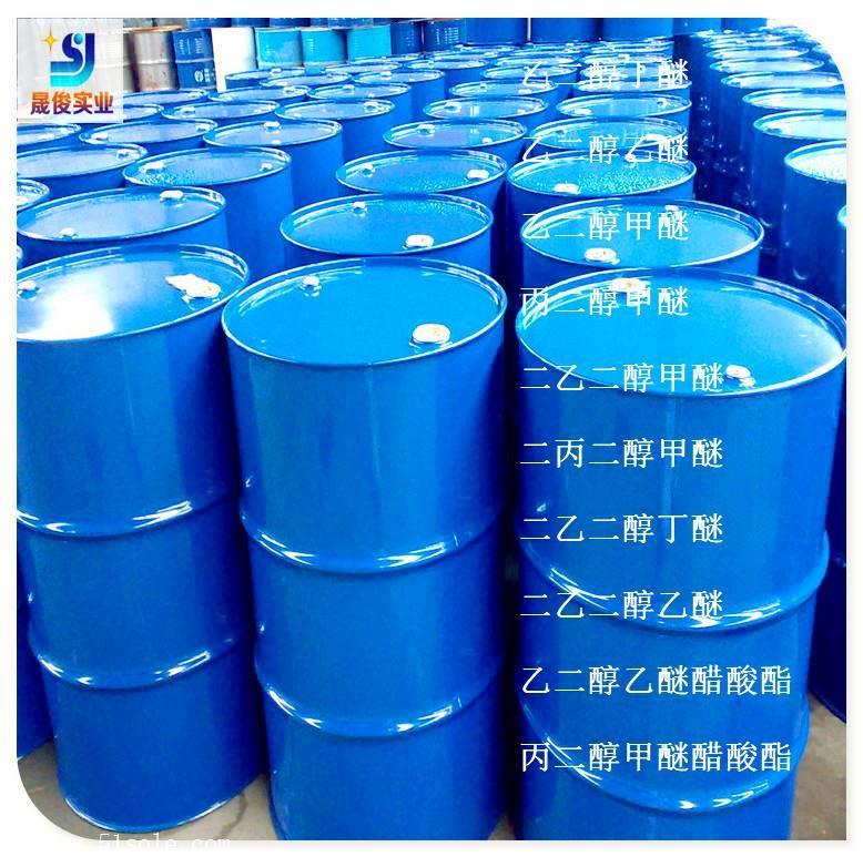 供应二乙二醇乙醚 优质二甘醇二乙醚