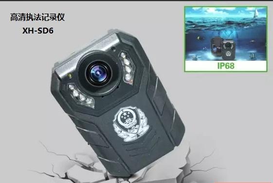 星辉高清多功能XH-SD6执法记录仪