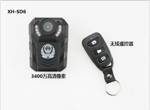 3400万星辉高端款执法仪XH-SD6