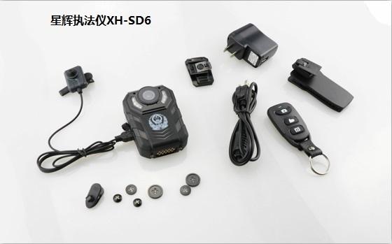 爆款执法记录仪XH-SD6产自星辉