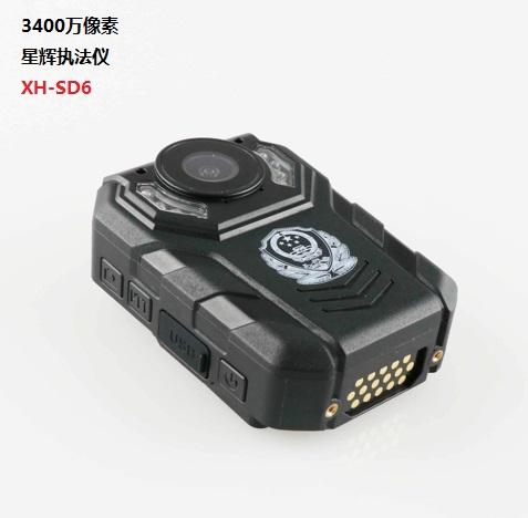 新款高性能执法记录仪XH-SD6