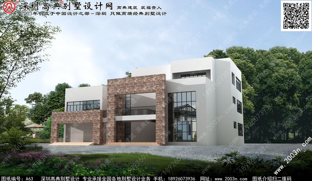 房屋设计图别墅