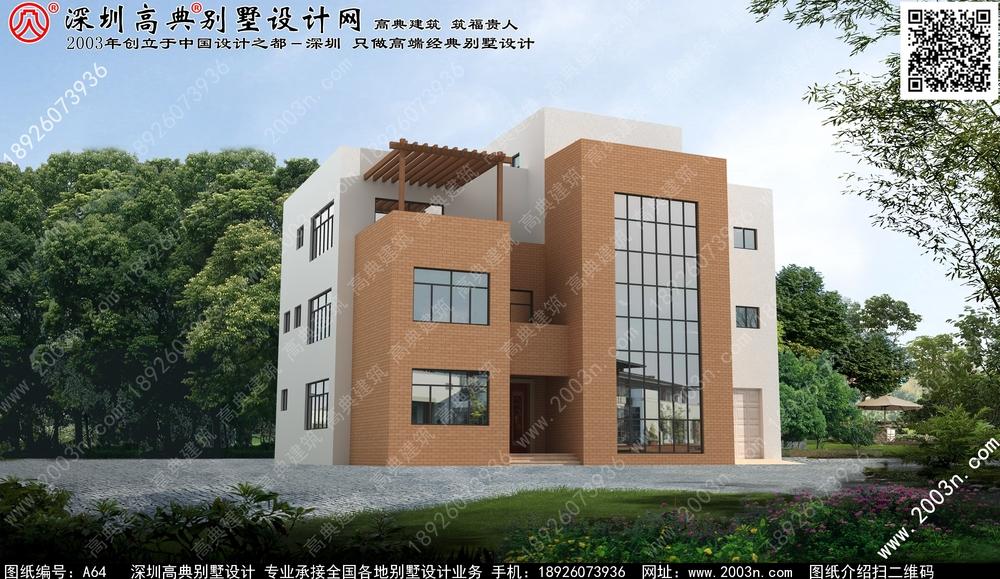 法式别墅设计图-深圳高典建筑设计有限公司