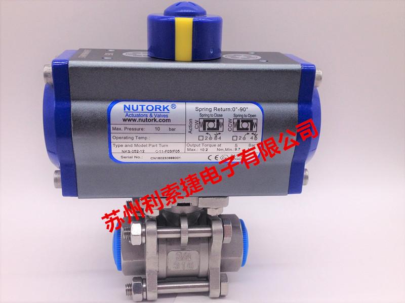 美国NUTORK 执行器 NKS-052