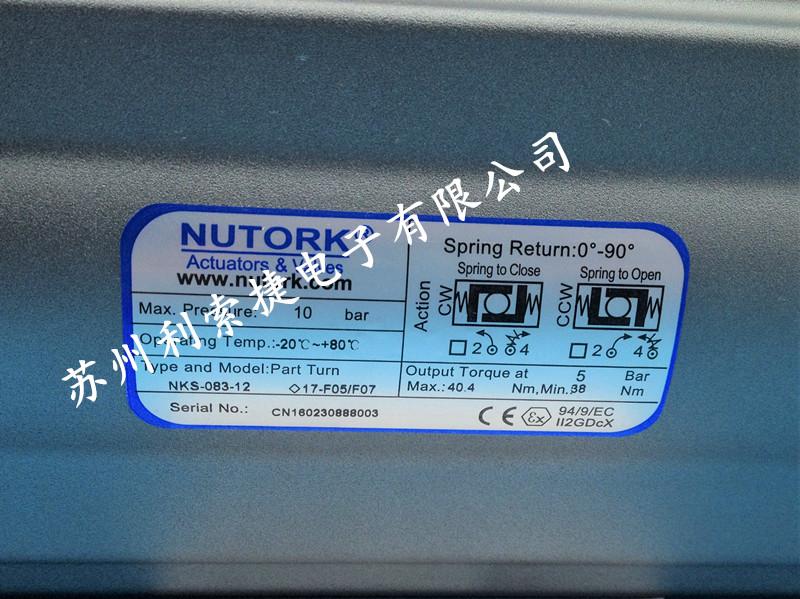 美国NUTORK 执行器NKS-083-