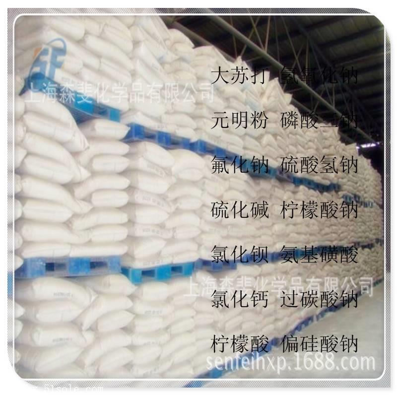 厂家销售 磷酸二氢铵 优质磷酸一铵