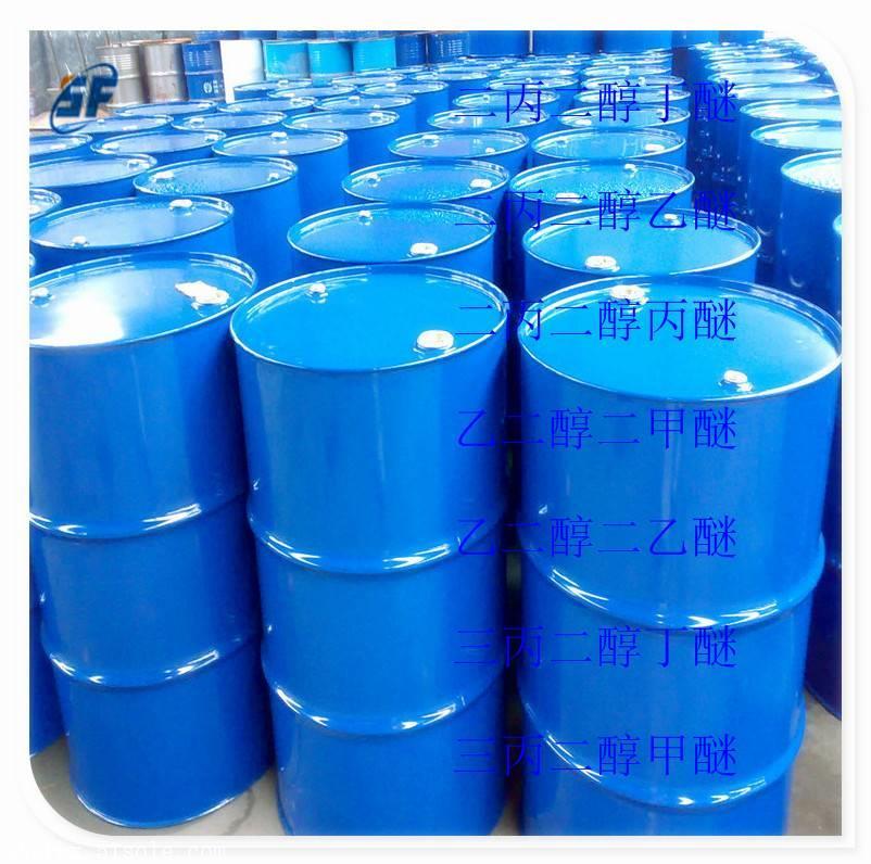 高纯度丙二醇甲醚醋酸酯 工业级 国产 美国陶氏进口