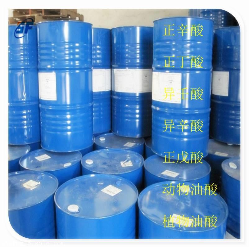 高纯度丙二醇甲醚 工业级 原装进口